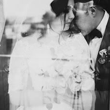Wedding photographer Evgeniy Egorov (evgeny96). Photo of 04.05.2017