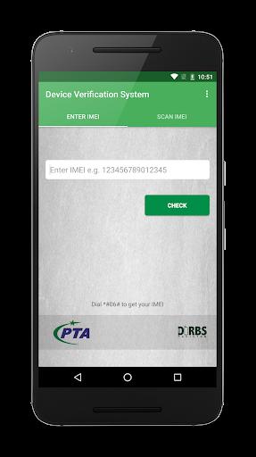 Download Device Verification System (DVS) - DIRBS Pakistan For PC 1