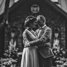 Wedding photographer Magdalena Sobieska (saveadream). Photo of 12.09.2018