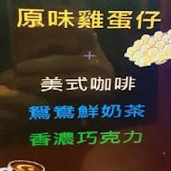 EGG SHOP 香港雞蛋仔