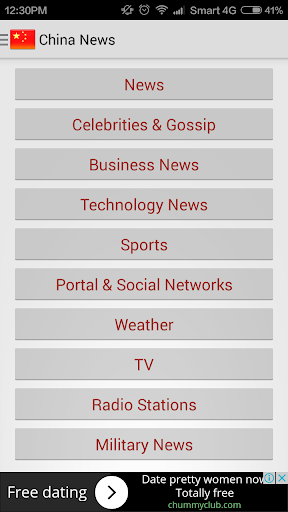 iPhone麻將, iPad麻將, Android麻將 | 神來也麻將 app - iPhone, iPad, Android app免費下載