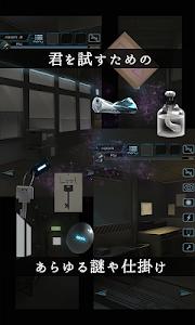 脱出ゲーム 超能力脱出 screenshot 11