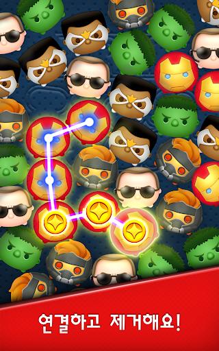 玩免費解謎APP|下載MARVEL 썸썸 app不用錢|硬是要APP