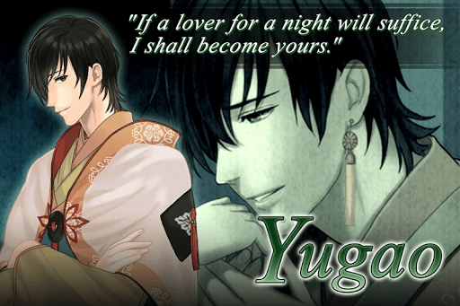 Reverse Tales of Genji : Free romance otome games 1.0.7 Mod screenshots 4