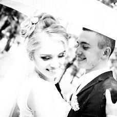 Wedding photographer Vyacheslav Kolobovnikov (Vacheslav). Photo of 15.08.2018