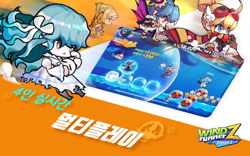 How to hack 윈드러너Z for android free