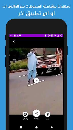 حمل الفيديو (فيس انستا تيك توك واتس تويتر) screenshot 3