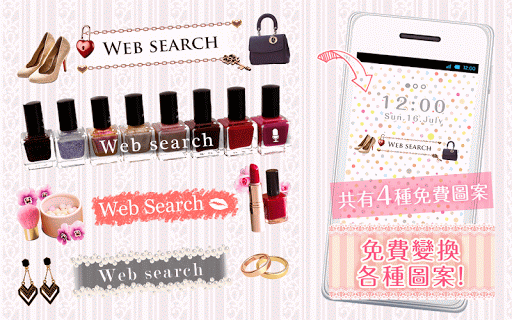 可換裝搜索 Girls' items
