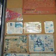 潮州冷熱冰-阿倫冰店