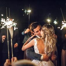 Wedding photographer Irina Vlasyuk (Proritsatel). Photo of 13.07.2018