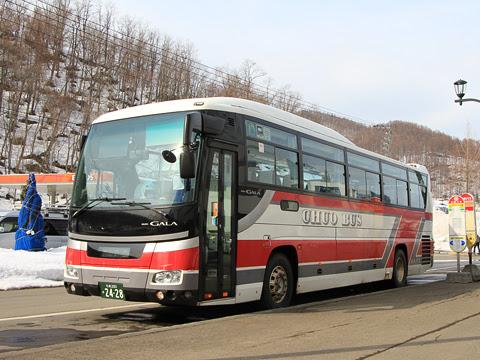 北海道中央バス「高速ゆうばり号」 2428_01