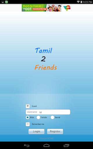 Tamil2friends
