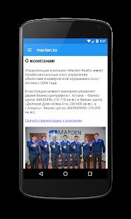 Marden.kz - náhled