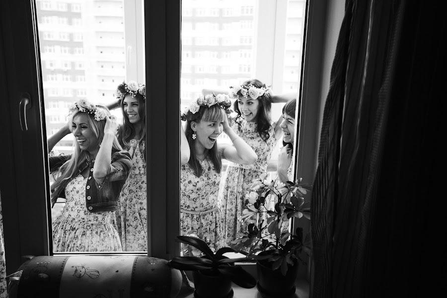 Свадебный фотограф Элли Федосеева (ElliFed). Фотография от 12.02.2018
