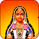 Khodiyar Maa Bhakti Ringtones Download on Windows