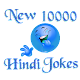 Download New Jokes Hindi नया हिंदी चुटकुले 10000 For PC Windows and Mac