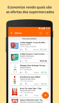 eMercado Ofertas - screenshot
