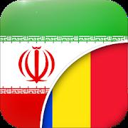 Persian-Romanian Translator