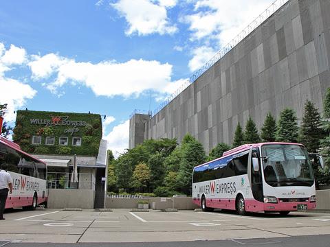 ウィラーバスターミナル大阪梅田_03「WILLER EXPRESS CAFE」