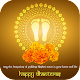 Dhanteras VIdeo status - Letest Video Status 2019 Download on Windows