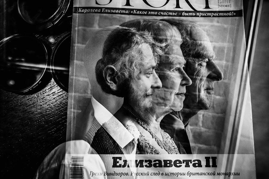 Свадебный фотограф Владимир Бородёнок (Borodenok). Фотография от 02.08.2018