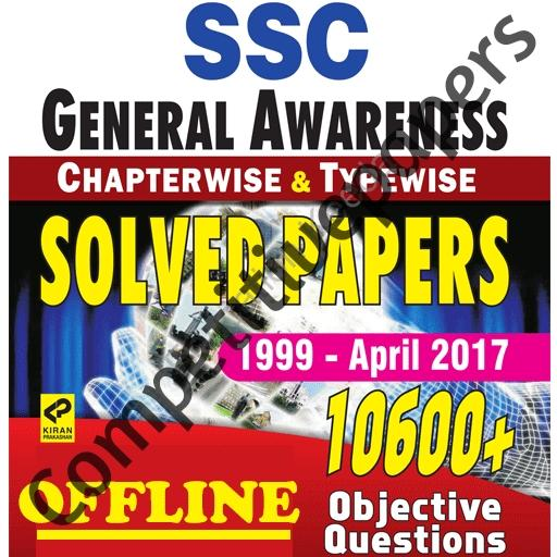 SSC General Awareness : 10600 + Solved Question