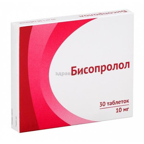 Бисопролол таблетки п.п.о. 10мг 30 шт. Озон