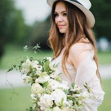 Wedding photographer Nataliya Malova (nmalova). Photo of 08.05.2018