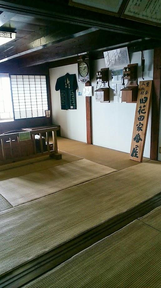 重要文化財・花田家番屋
