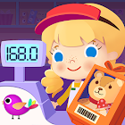 Candy's Toy Shop icon