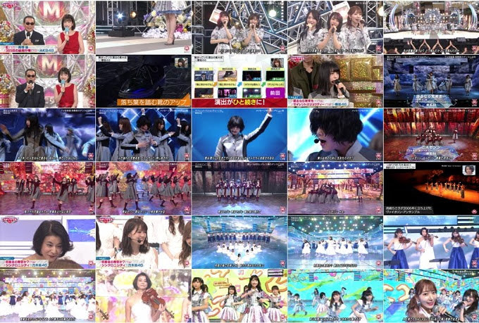 180917 AKB48 46G Part - Music Station Ultra Fes 2018