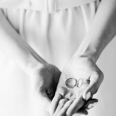 Wedding photographer Svetlana Malysheva (SvetLaY). Photo of 19.02.2016