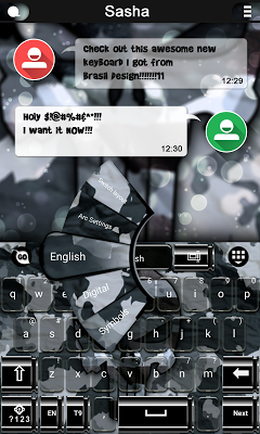 Army keyboard - screenshot