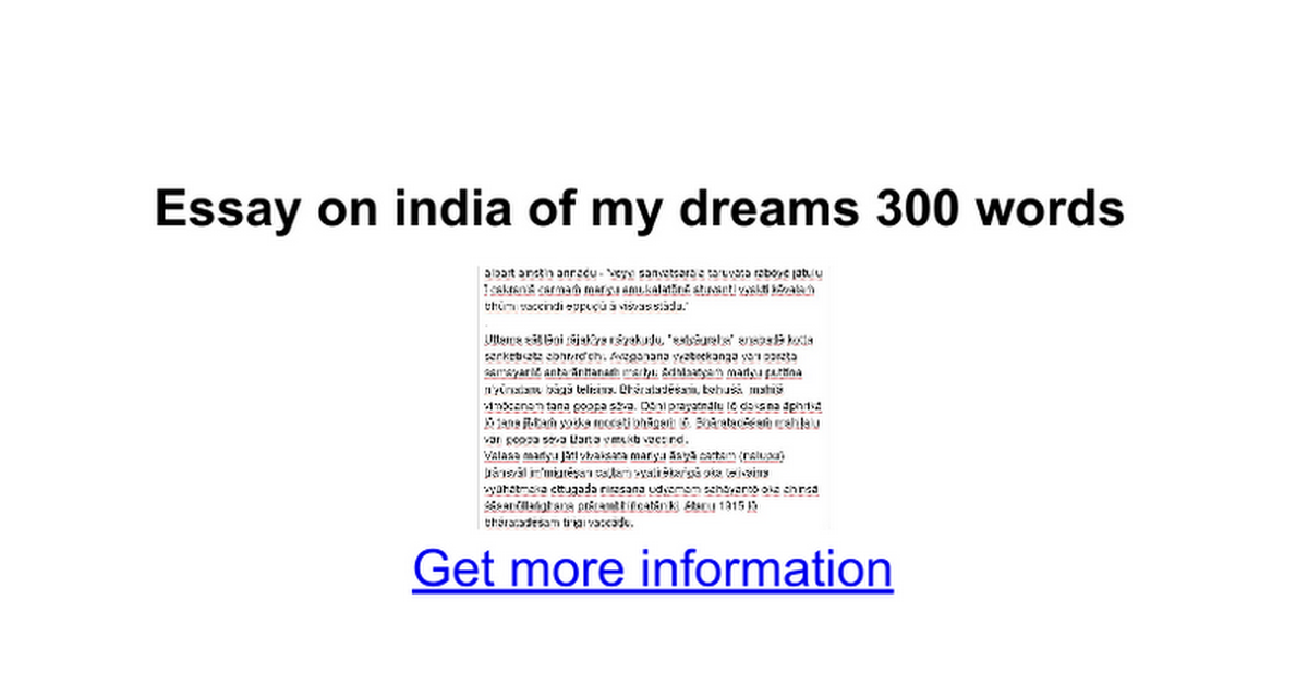 essay on dreams of my life My goals & hopes in life essayspeople in the world have their goals, hopes and dreams no matter they are children, teenagers or adults normally, their desires are changing while they are growing along it is because people in different ages have different requirements and thoughts it's amazi.