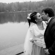 Wedding photographer Alena Zelvyanskaya (Akumi). Photo of 14.02.2017