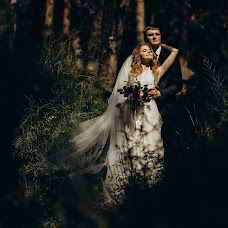 Wedding photographer Anastasiya Korotkikh (Fuxiya). Photo of 15.09.2018