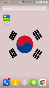 South Korea live wallpaper screenshot 1