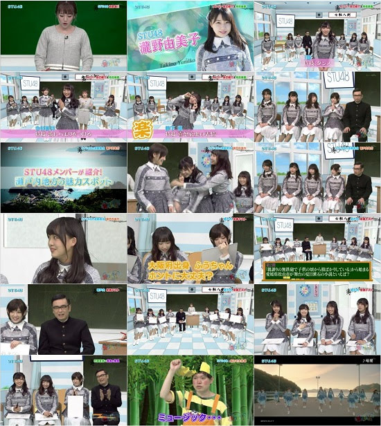 (TV-Variety)(720p) STU48 – ミュージャック 180119