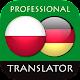 Polish German Translator Download on Windows