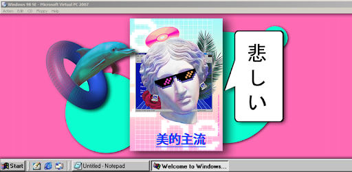Collection of Vaporwave Wallpapers, Online Radio ,Text Generator all in one app