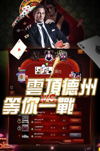 云顶德州扑克-中文