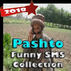 Pashto Jokes - Funny SMS