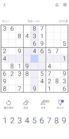 ナンプレ, Sudoku, 頭の体操のおすすめ画像5