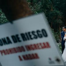 Esküvői fotós Marcos Sanchez  valdez (msvfotografia). Készítés ideje: 22.05.2019