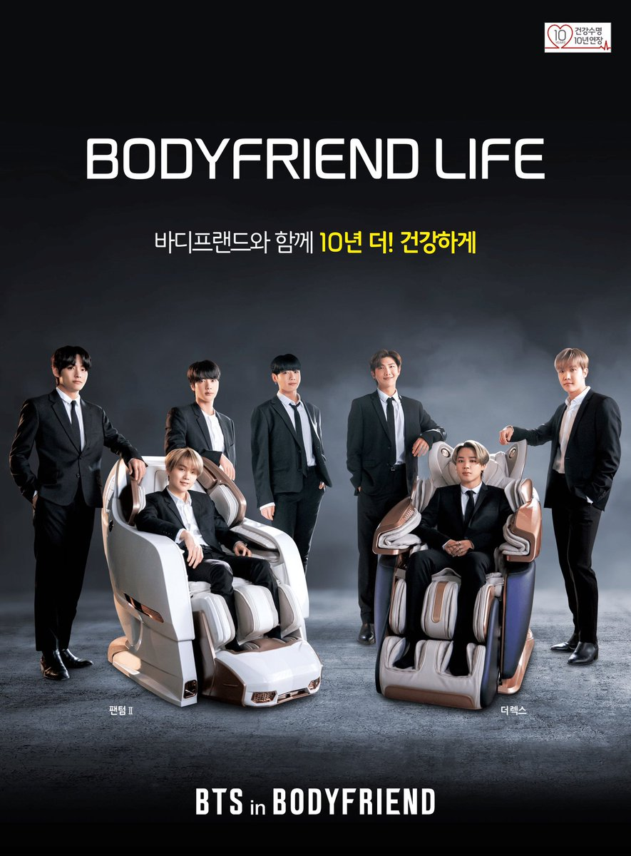bodyfriend