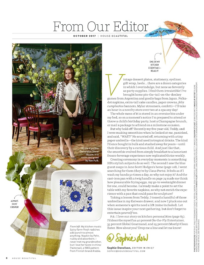 House Beautiful Magazine- screenshot