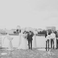 Wedding photographer Ekaterina Korchik (Delvitastudio). Photo of 20.11.2015