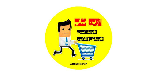 ArianShop services are currently available only in Fardis Alborz Province.