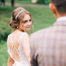Wedding photographer Liliana Arseneva (arsenyevaliliana). Photo of 06.10.2017