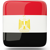 وصفات و اكلات مصرية